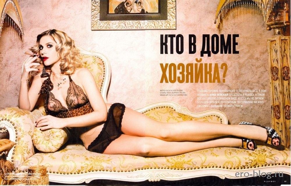 Голая обнаженная Анна Невская интимные фото звезды