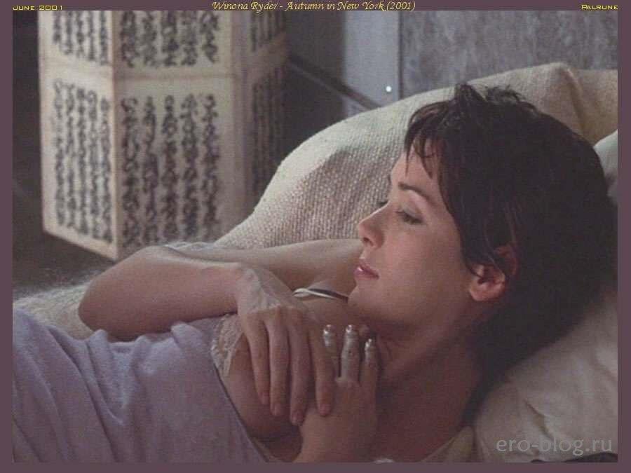 Голая обнаженная Winona Ryder | Вайнона Райдер интимные фото звезды