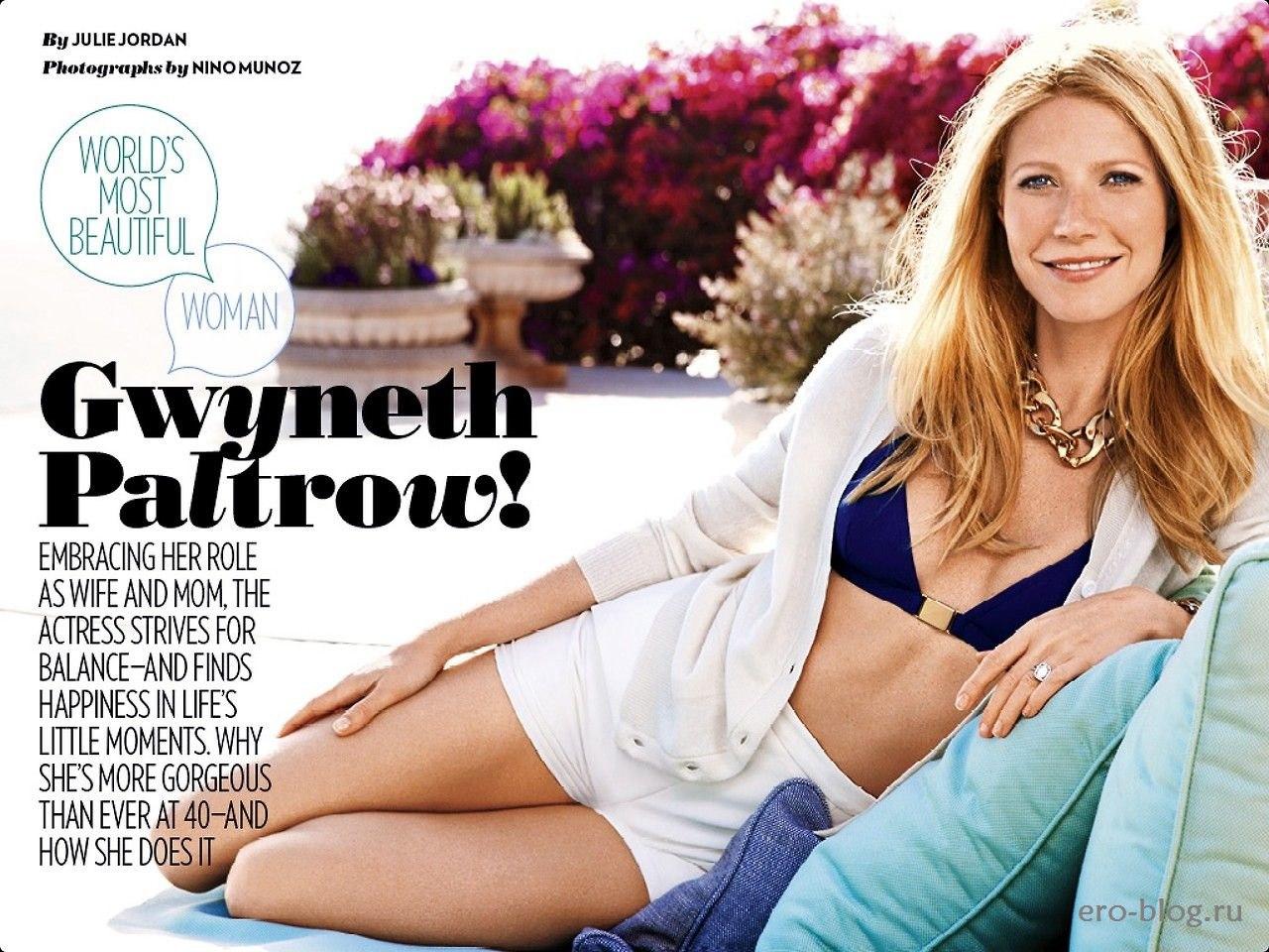 Голая обнаженная Gwyneth Paltrow | Гвинет Пэлтроу интимные фото звезды