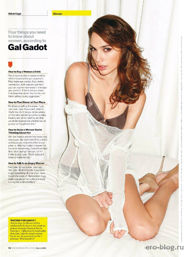 Голая обнаженная Gal Gadot   Галь Гадот интимные фото звезды