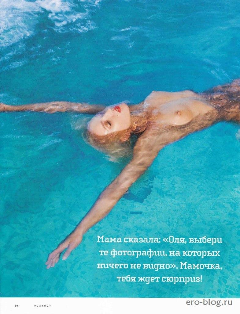 Голая обнаженная Ольга Бузова интимные фото звезды