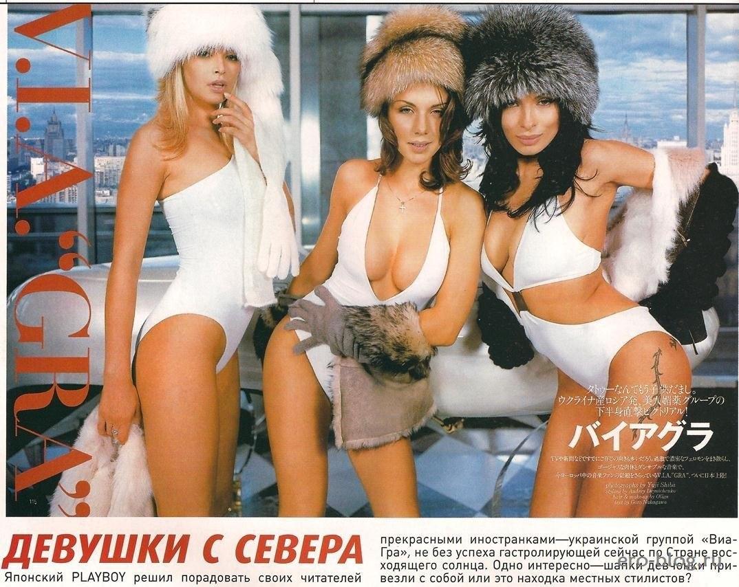 Голая обнаженная Вера Брежнева интимные фото звезды