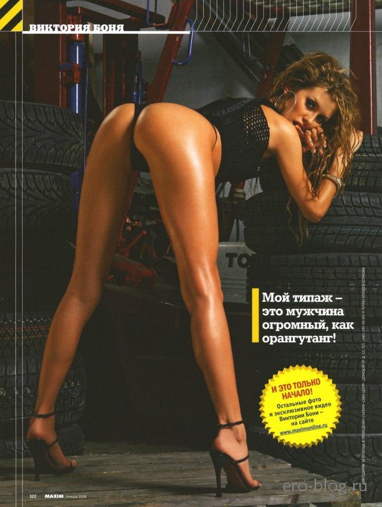 Голая обнаженная Виктория Боня интимные фото звезды