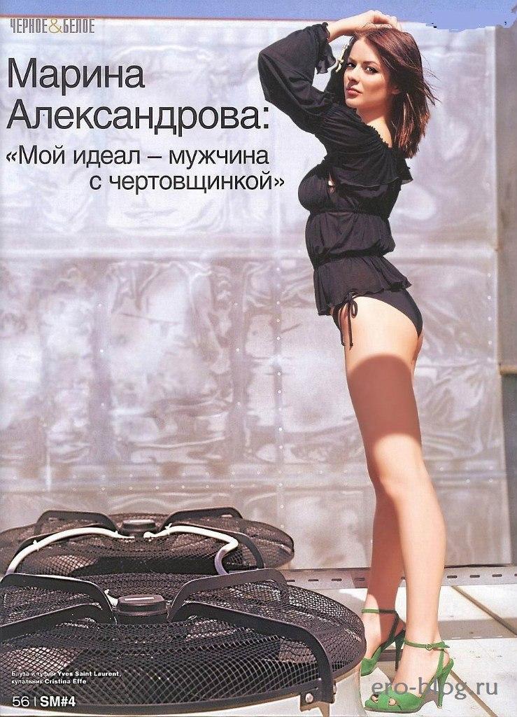 Голая обнаженная Марина Александрова интимные фото звезды