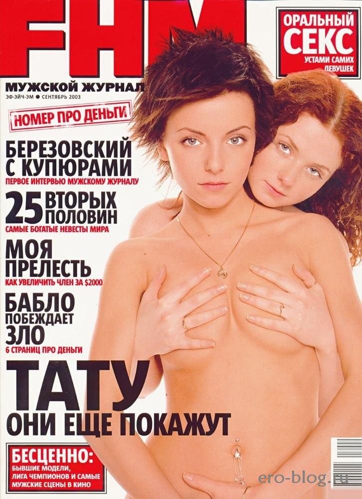 Фото Обнаженной Юлии Волковой