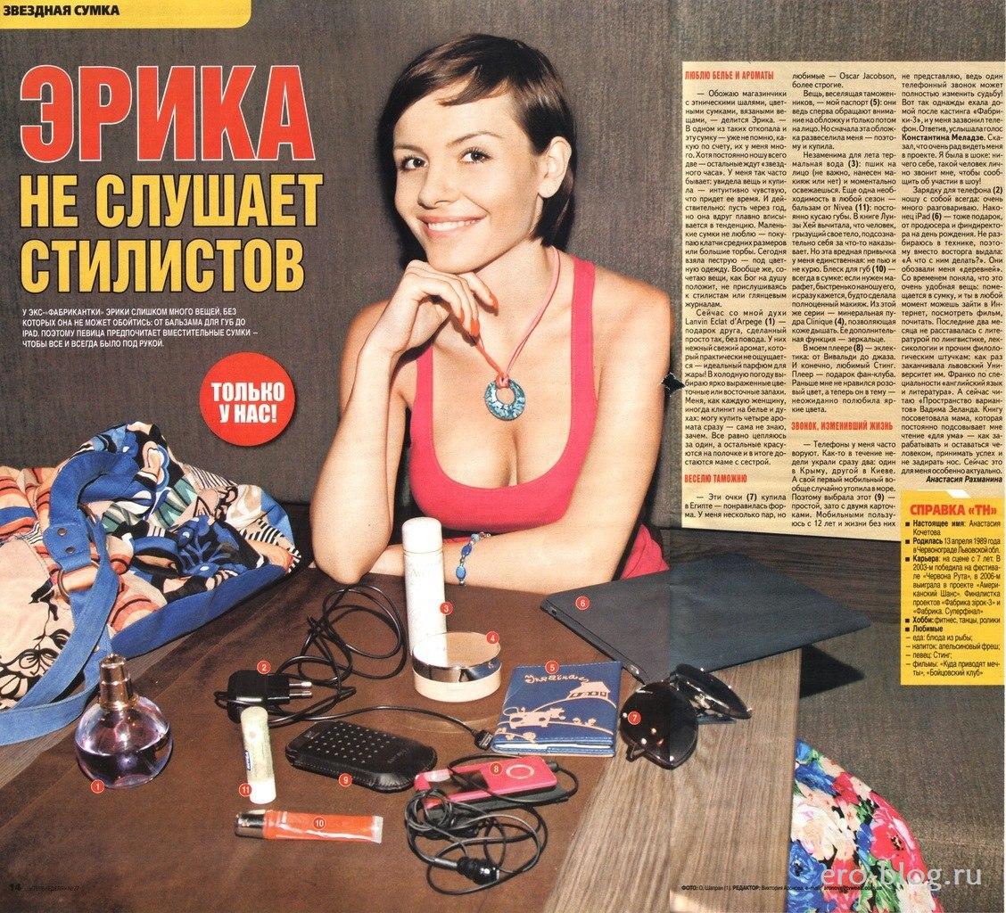 Голая обнаженная MamaRika | Эрика интимные фото звезды