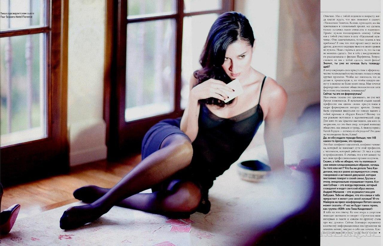Голая обнаженная Тина Канделаки интимные фото звезды