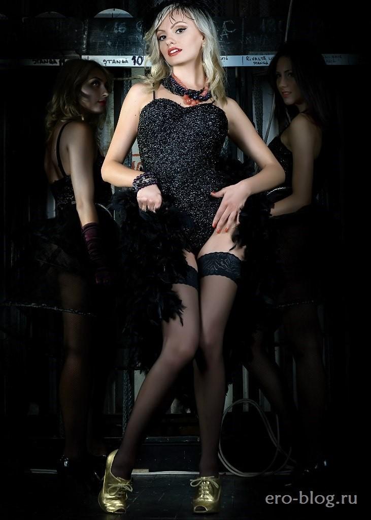 Alexandra Stan (23)