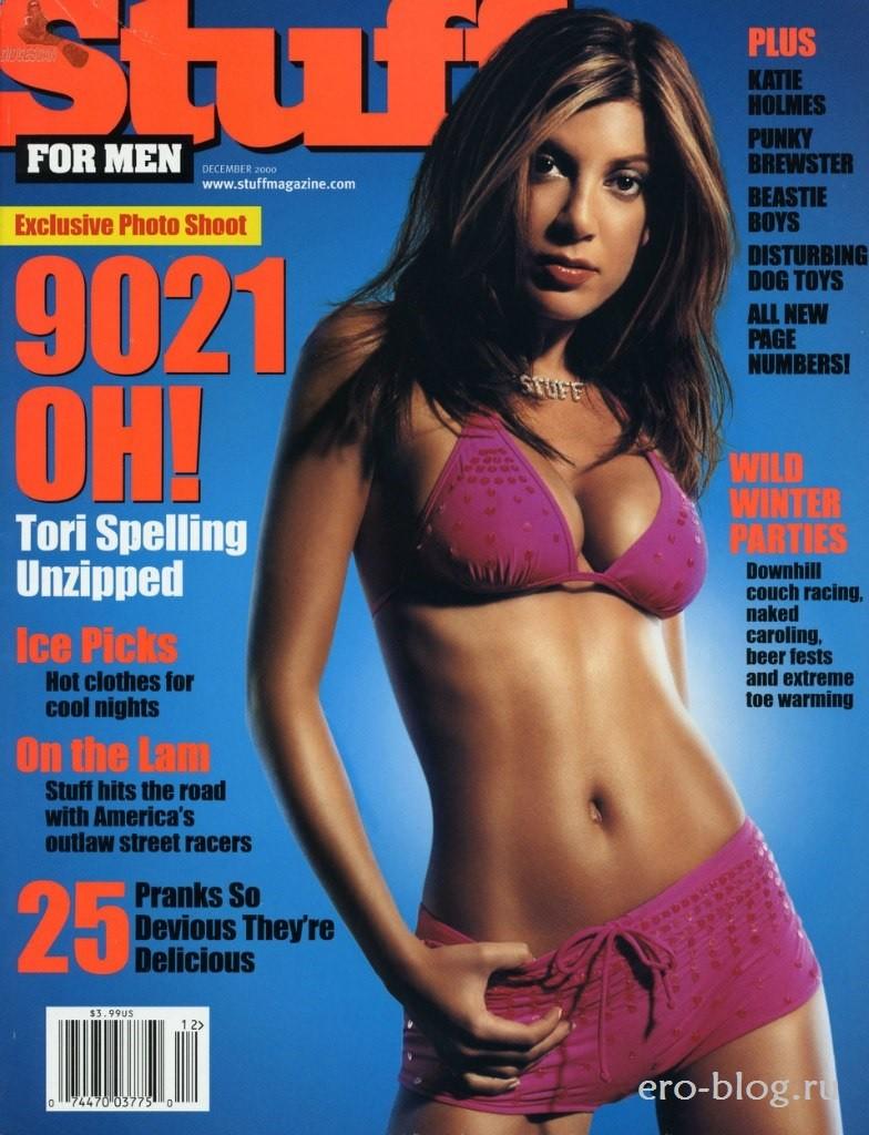 Голая обнаженная Tori Spelling | Тори Спеллинг интимные фото звезды