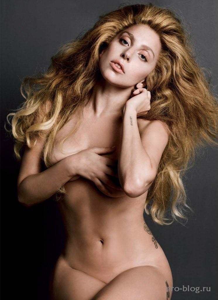 Голая Lady Gaga фото | Обнаженная Леди Гага