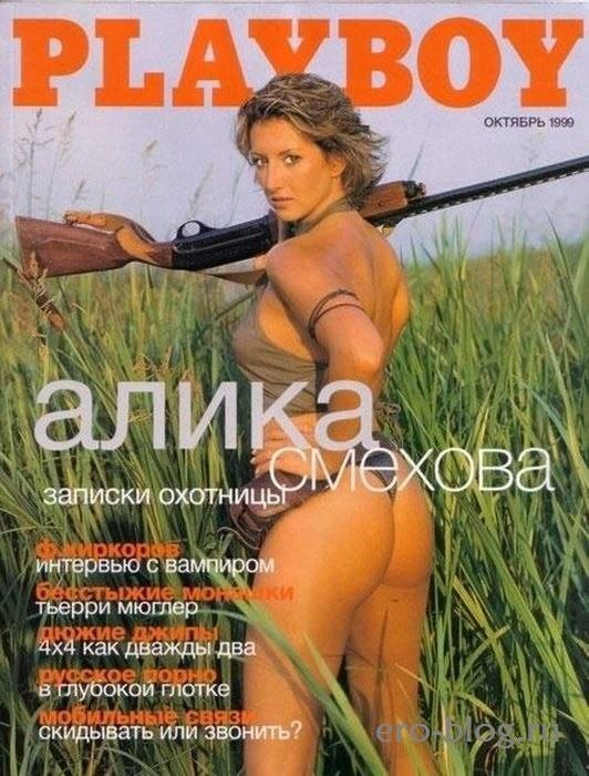 Голая Алика Смехова фото, Обнаженная Смехова Алика