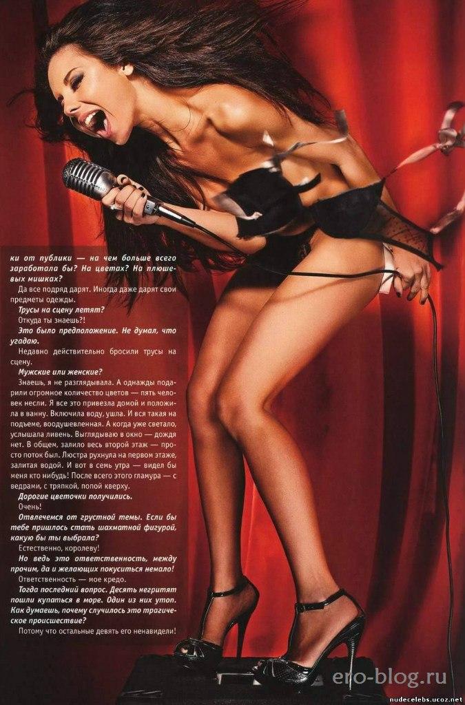 Голая обнаженная Анна Плетнева интимные фото звезды