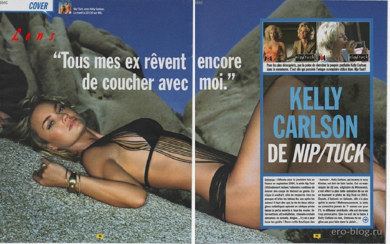 Голая обнаженная Kelly Carlson | Келли Карлсон интимные фото звезды