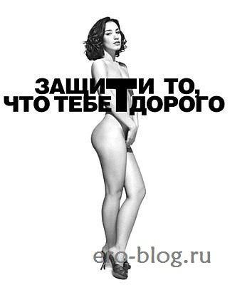 Голая обнаженная Виктория Дайнеко интимные фото звезды