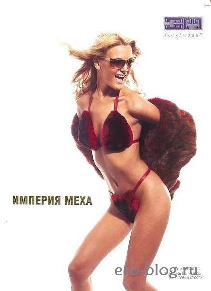 Голая обнаженная Екатерина Мельник интимные фото звезды