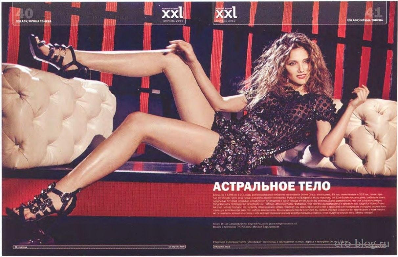 Голая обнаженная Ирина Тонева интимные фото звезды