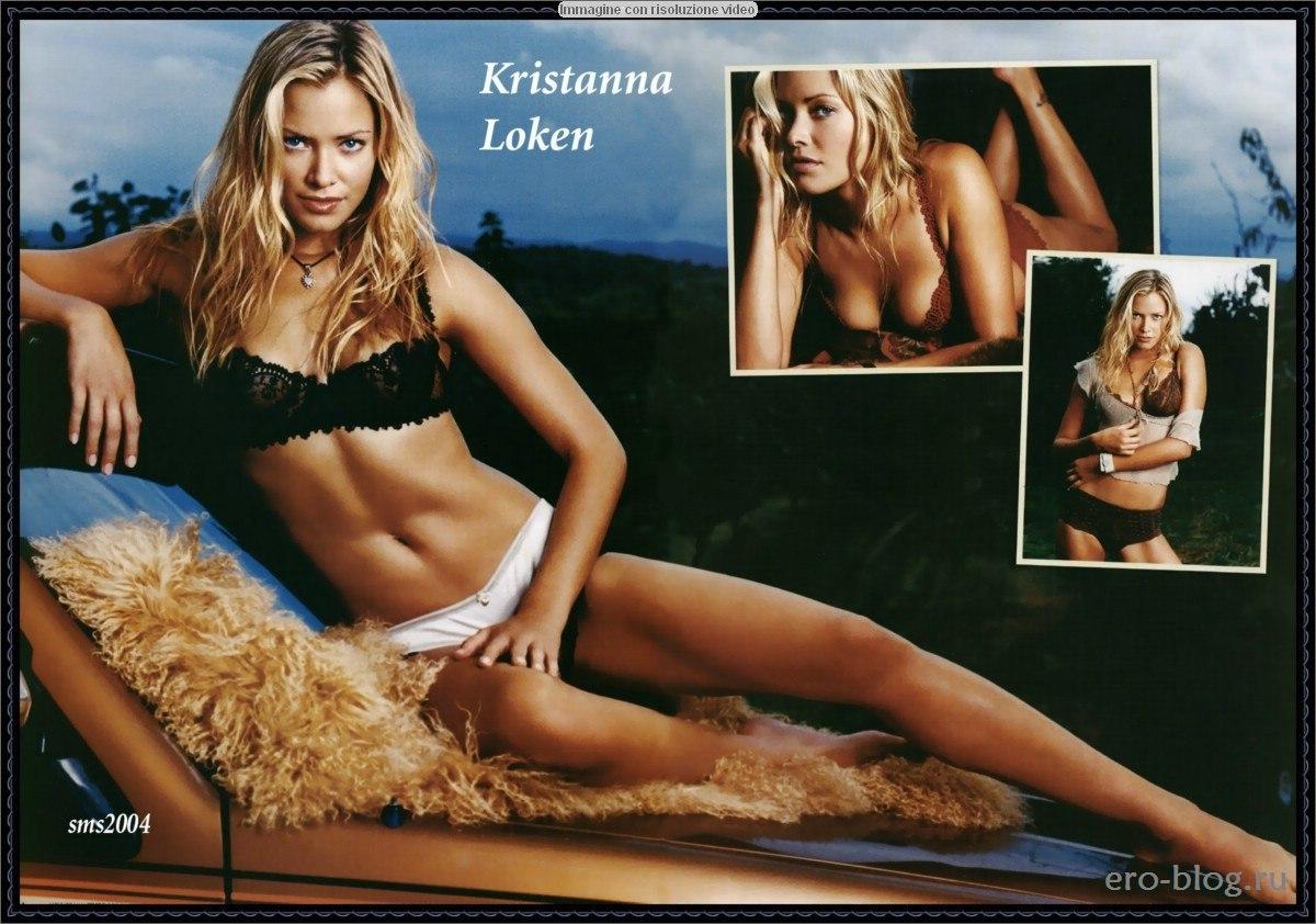 Голая обнаженная Кристанна Локен интимные фото звезды