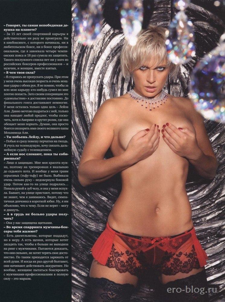 Голая обнаженная Наталья Рогозина интимные фото звезды