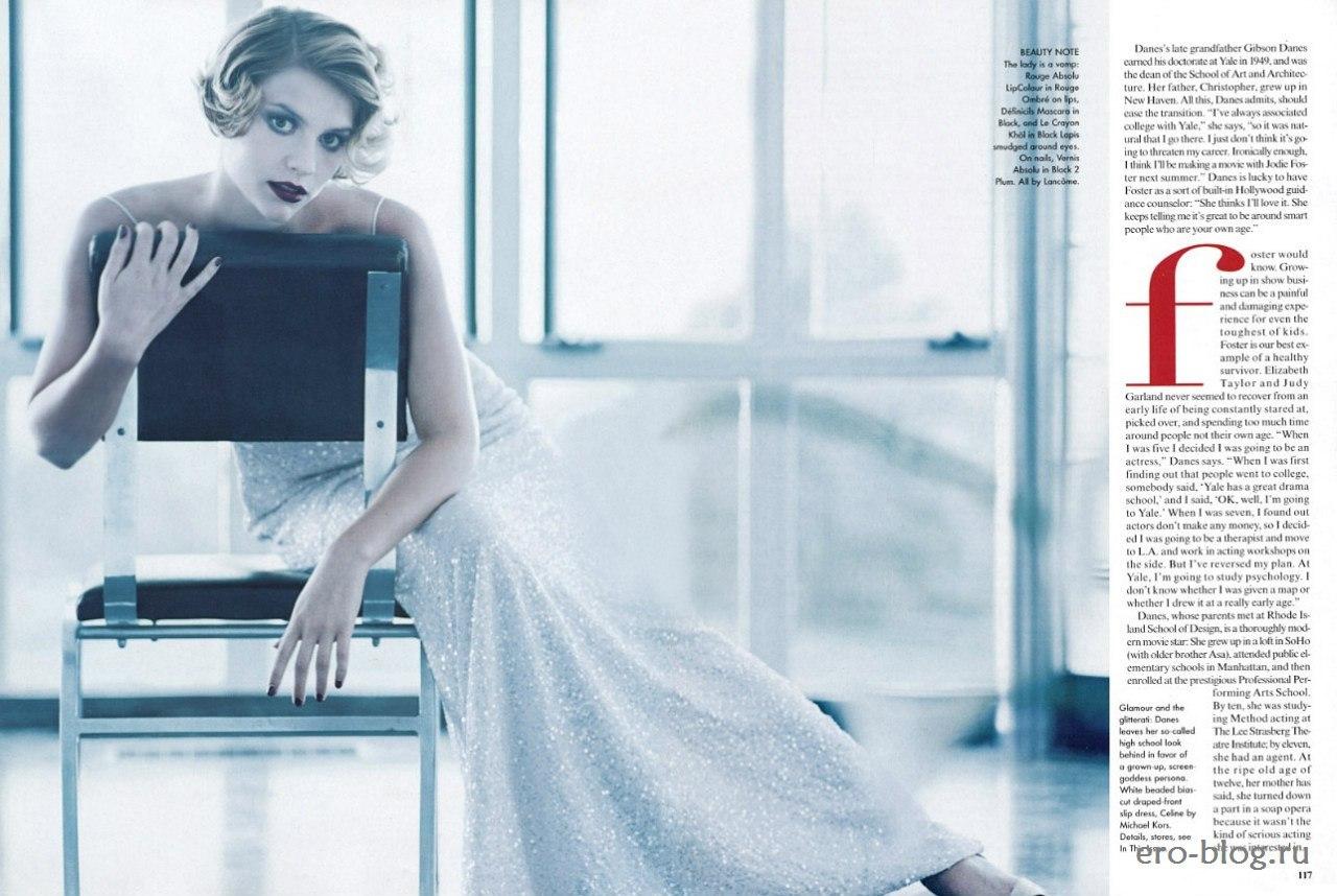 Голая обнаженная Claire Danes | Клэр Дэйнс интимные фото звезды