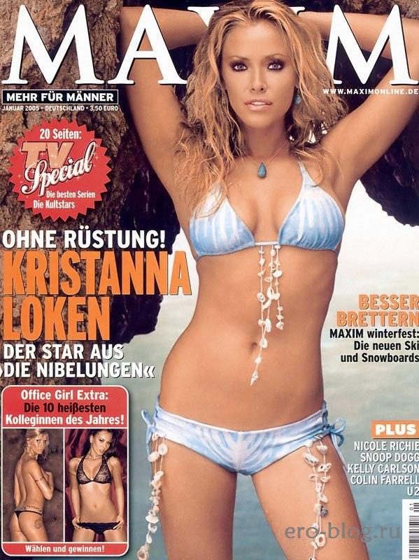 Голая обнаженная Kristanna Loken | Кристанна Локен интимные фото звезды