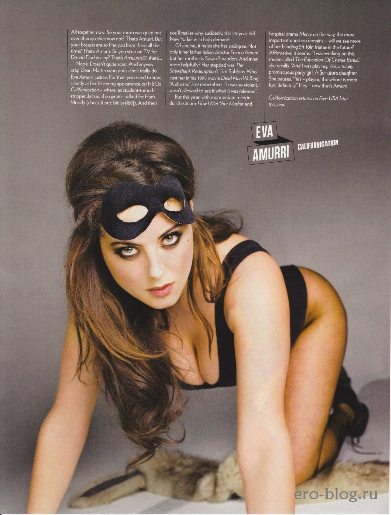 Голая обнаженная Eva Amurri | Ева Амурри интимные фото звезды