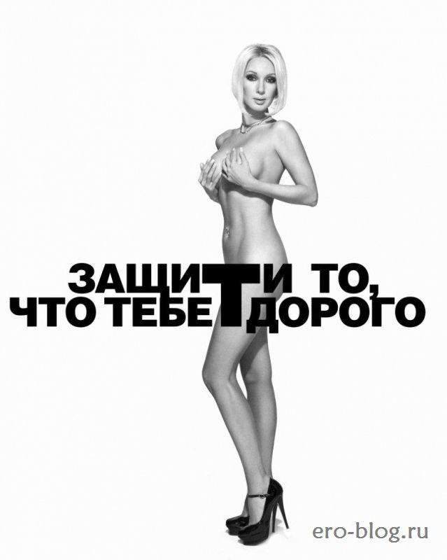 Голая обнаженная Лера Кудрявцева интимные фото звезды