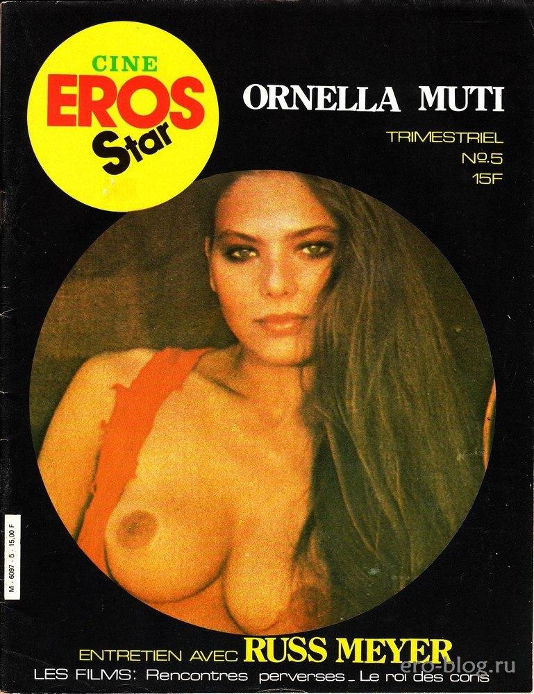 Голая обнаженная Ornella Muti   Орнелла Мути интимные фото звезды