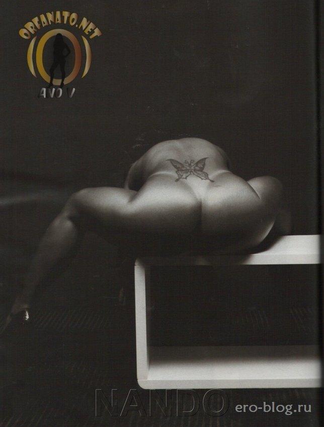 Голая обнаженная Jacqueline Faría | Жаклин Фариа интимные фото звезды