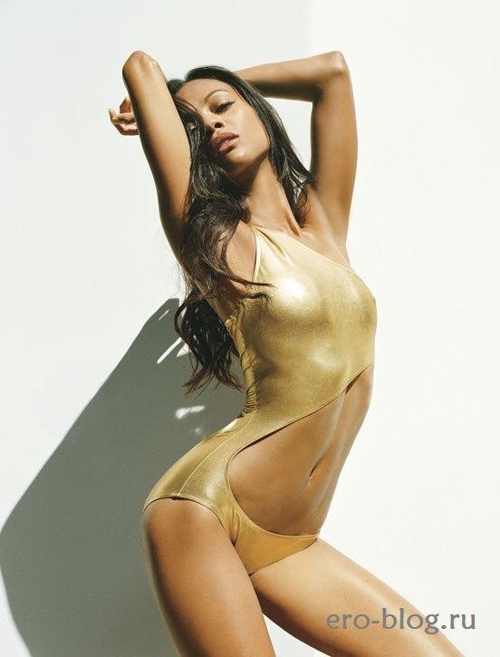 Голая обнаженная Zoe Saldana | Зои Салдана интимные фото звезды