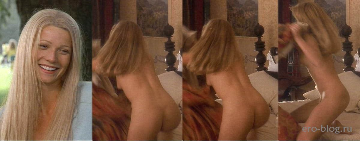 Gwyneth paltrow naked