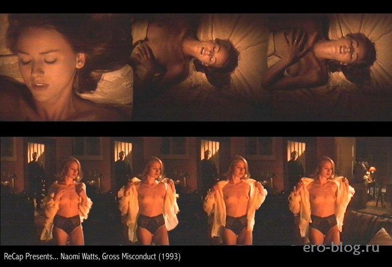 Голая обнаженная Наоми Уоттс интимные фото звезды