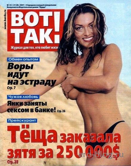 Голая обнаженная Юлия Такшина интимные фото звезды
