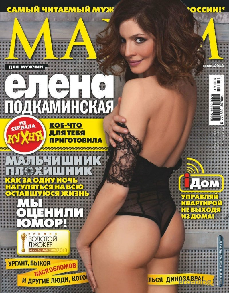 Голая обнаженная Елена Подкаминская интимные фото звезды