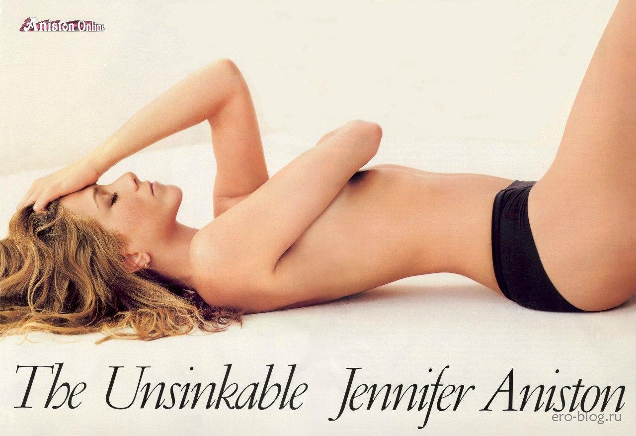 Голая обнаженная Jennifer Aniston | Дженнифер Энистон интимные фото звезды