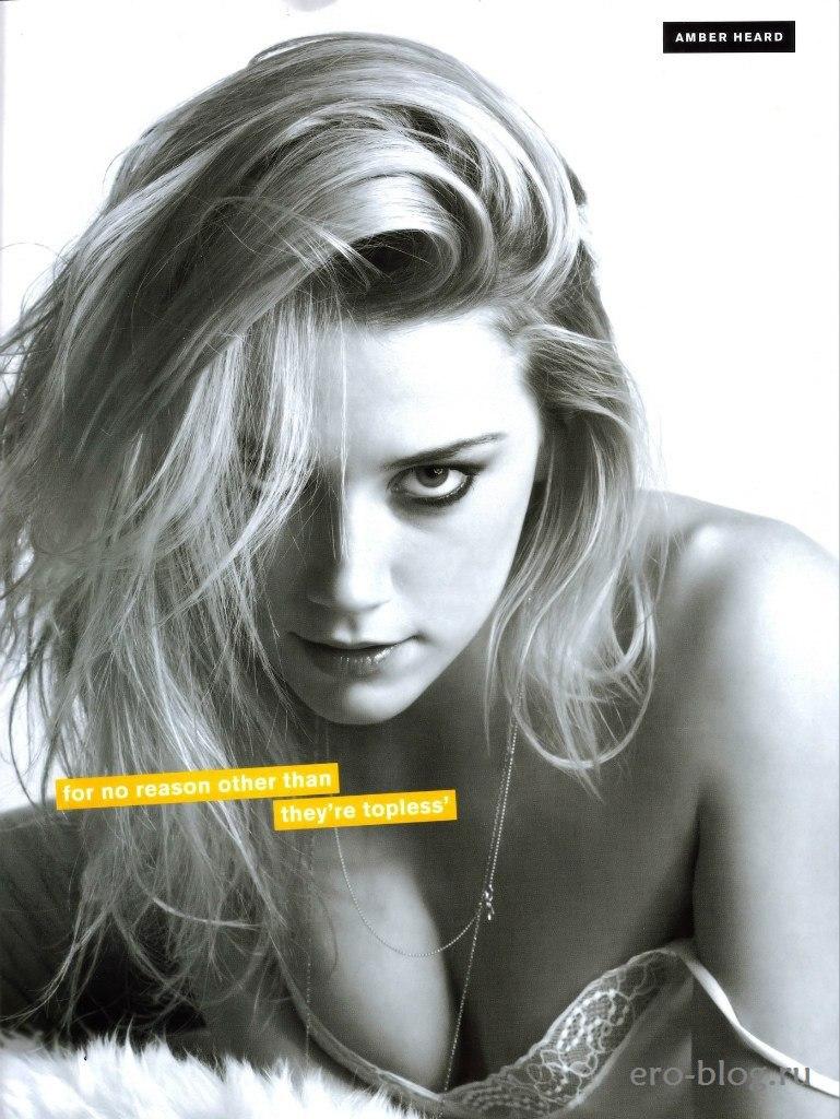 Голая обнаженная Amber Heard | Эмбер Хёрд интимные фото звезды