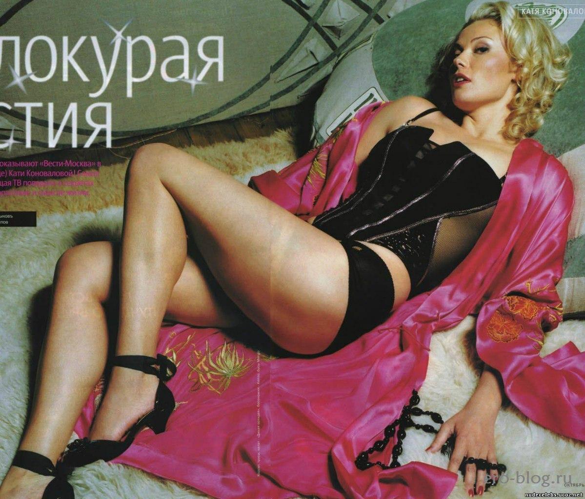Голая обнаженная Екатерина Коновалова интимные фото звезды