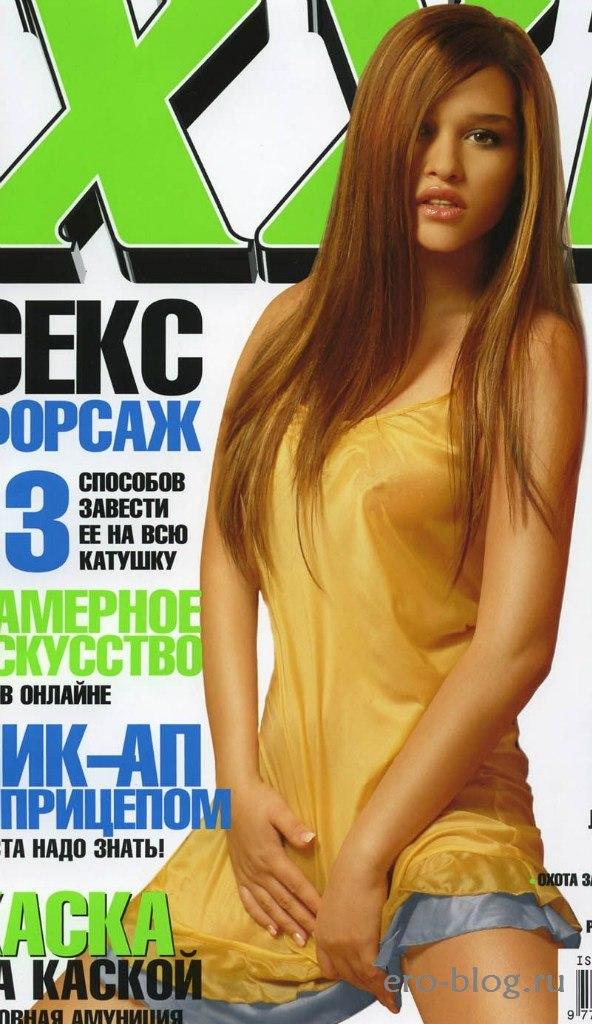 Голая обнаженная Ксения Бородина интимные фото звезды