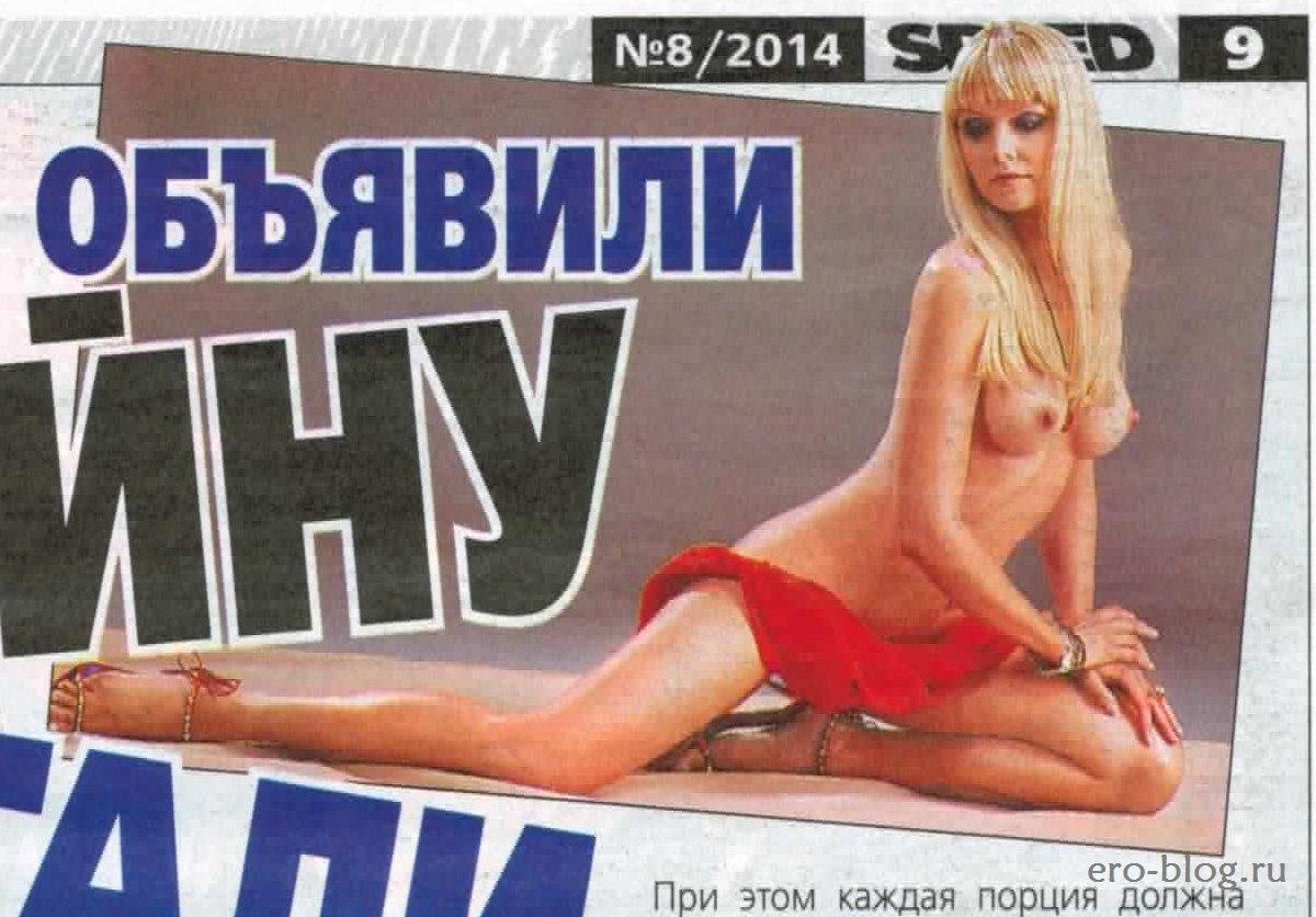 Голая обнаженная Натали интимные фото звезды