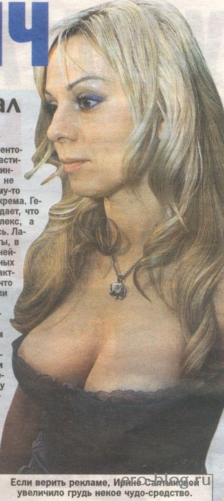Голая обнаженная Ирина Салтыкова интимные фото звезды