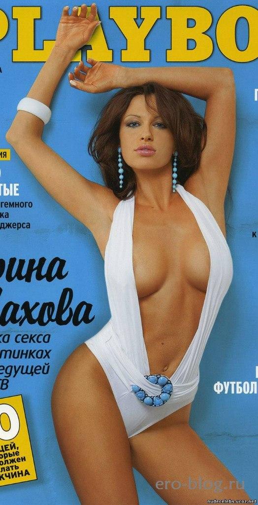 Голая обнаженная Арина Махова интимные фото звезды