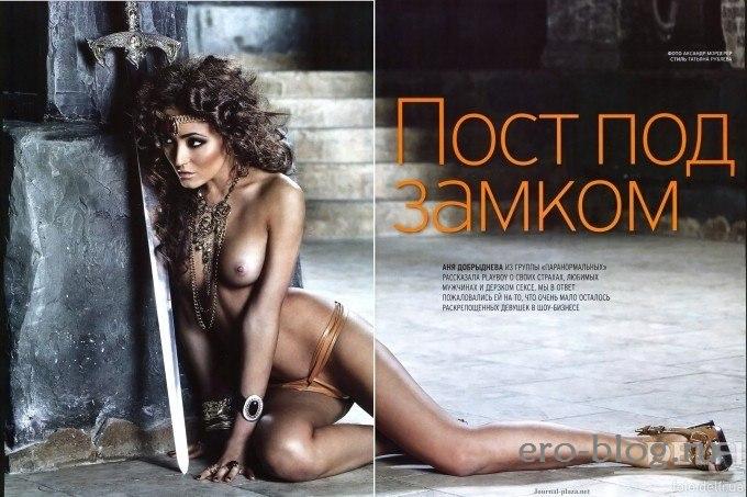 Голая обнаженная Анна Добрыднева интимные фото звезды