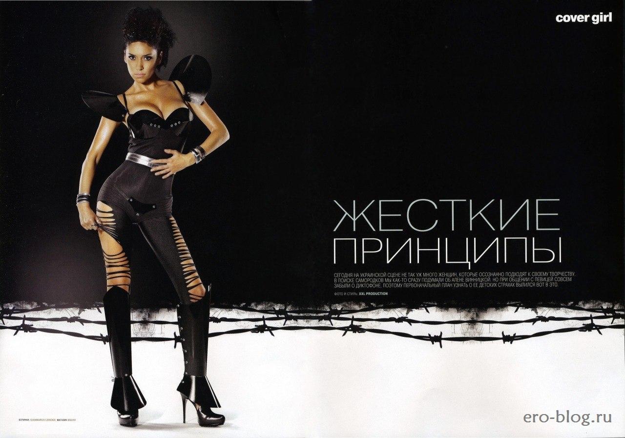 Голая обнаженная Алена Винницкая интимные фото звезды