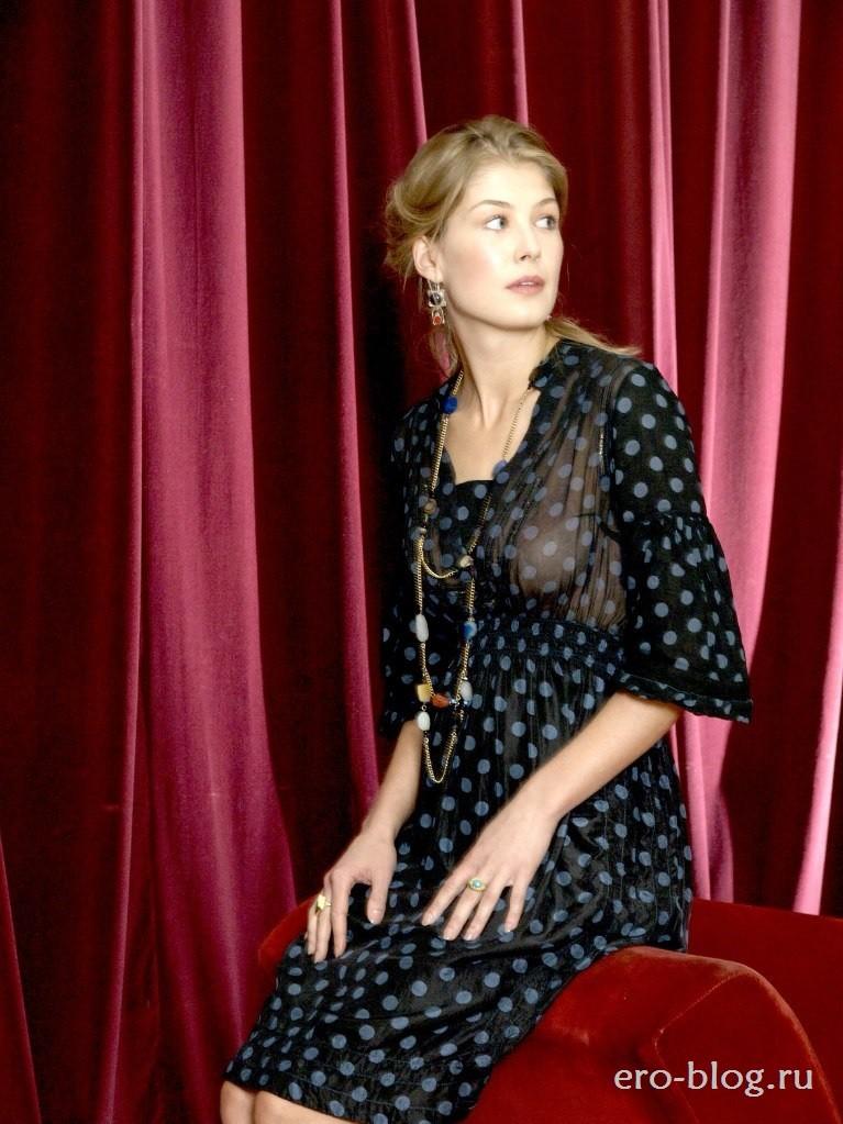 Голая обнаженная Rosamund Pike | Розамунд Пайк интимные фото звезды