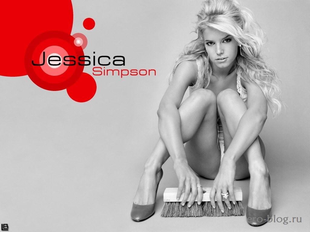Голая обнаженная Джессика Симпсон интимные фото звезды