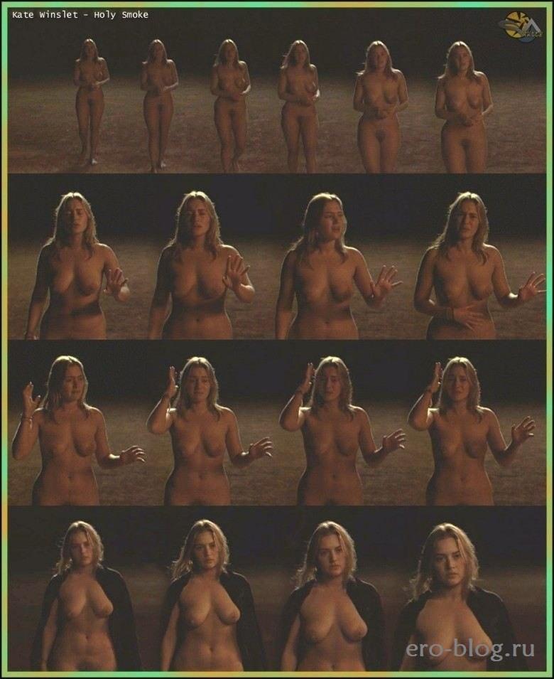 Голая обнаженная Kate Winslet | Кейт Уинслет интимные фото звезды