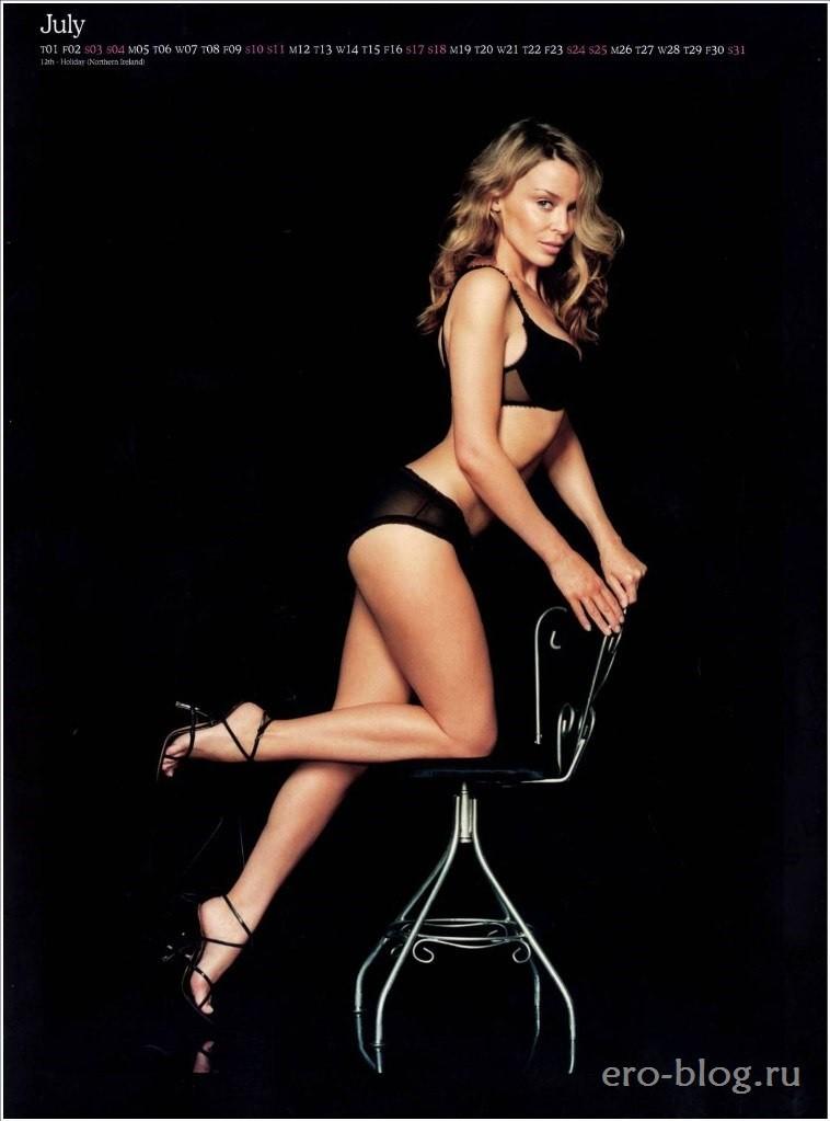 Голая обнаженная Kylie Ann Minogue   Кайли Миноуг интимные фото звезды