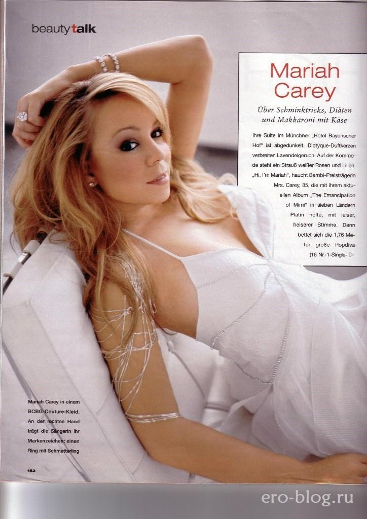 Голая обнаженная Mariah Carey | Мэрайя Кэри интимные фото звезды