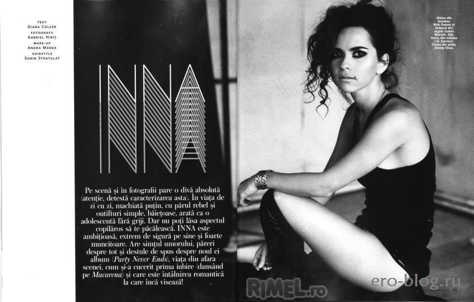 Голая обнаженная Inna (Инна) интимные фото звезды