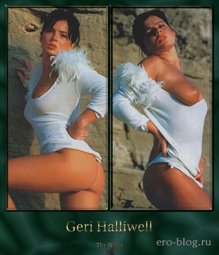 Голая обнаженная Geri Halliwell | Джери Холлиуэлл интимные фото звезды