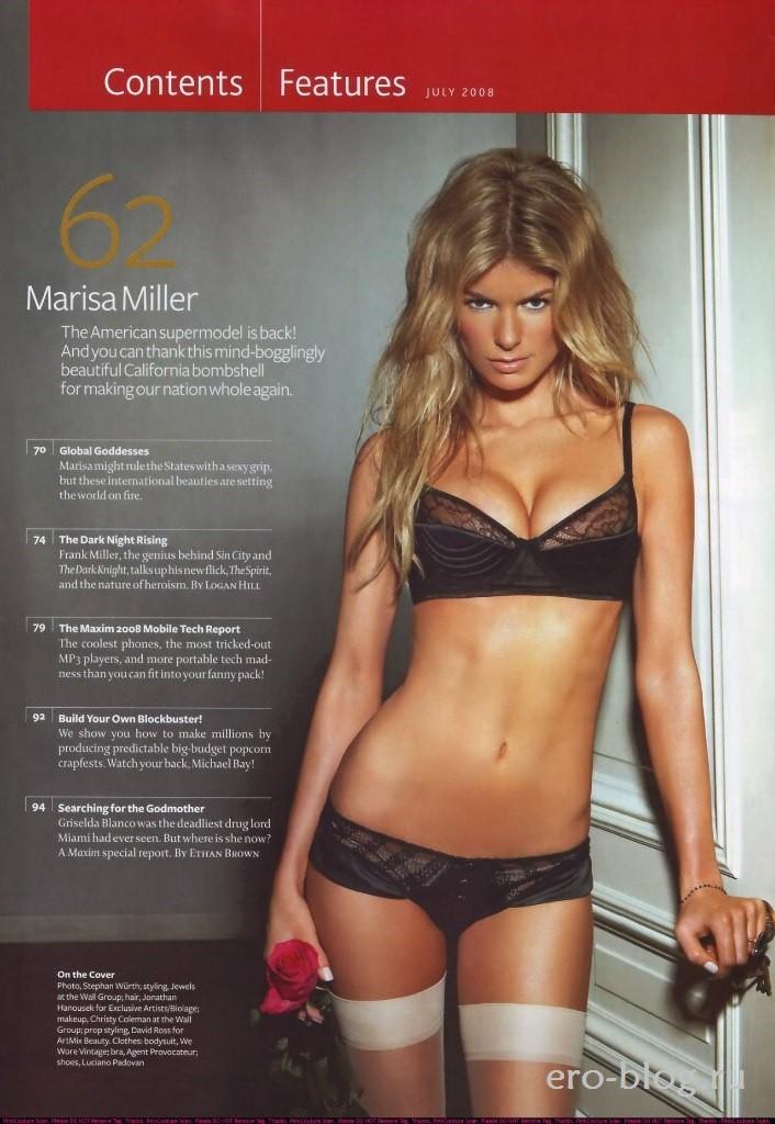 Голая обнаженная Marisa Miller | Мариса Миллер интимные фото звезды